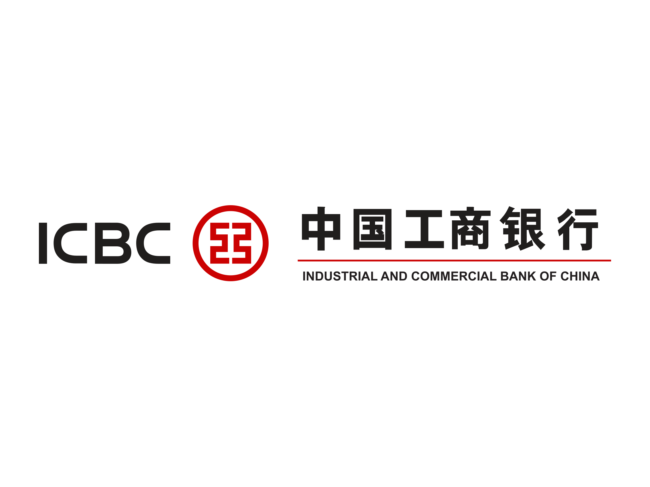 "industrial and commercial bank of china 1 / 6 industrial and commercial bank of china (asia) limited 2016 annual results announcement pressed ahead with ""business transformation""."
