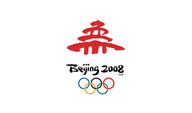 Beijing 2008 Ticketing logo