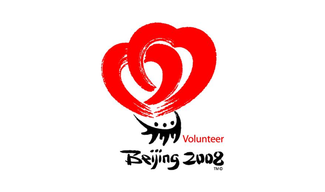 Beijing 2008 Volunteer logo