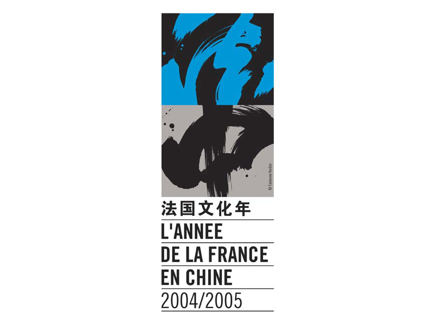 Les Annees Chine-France Blue