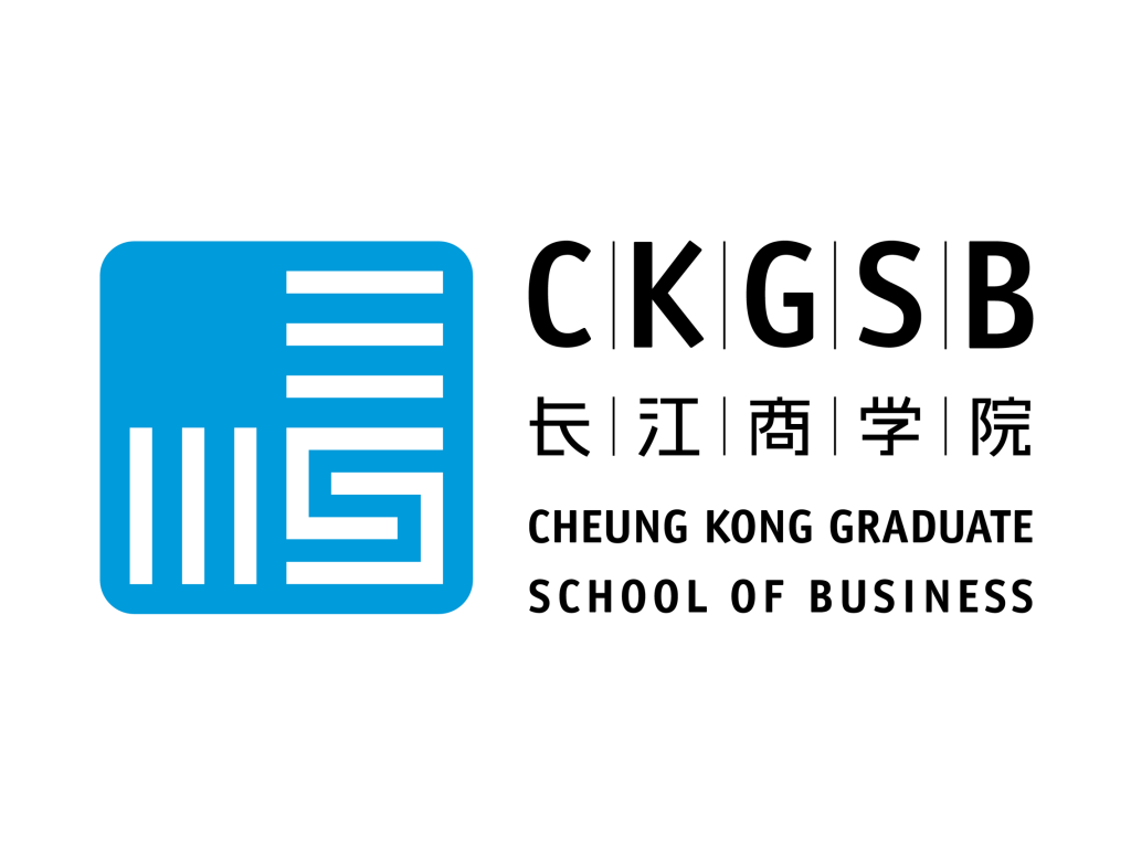 CKGSB logo and wordmark
