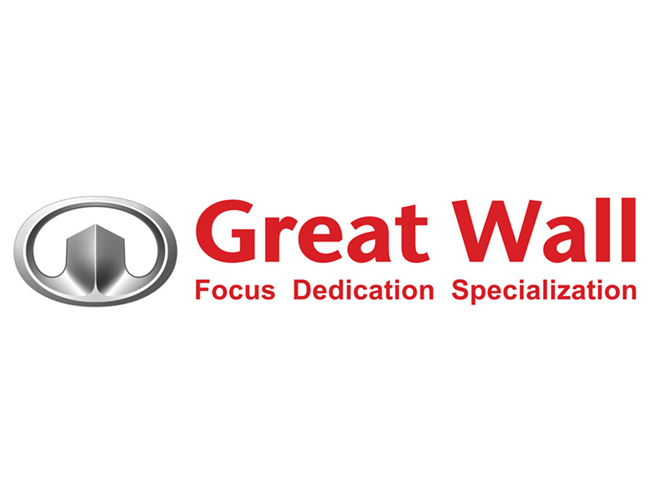 Great Wall logo and slogan