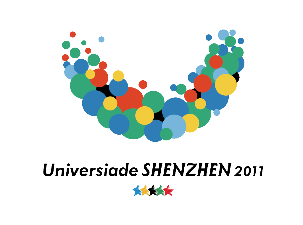 Shenzhen 2011 Summer Universiade logo