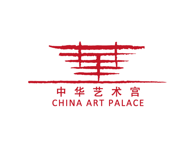 China Art Museum logo