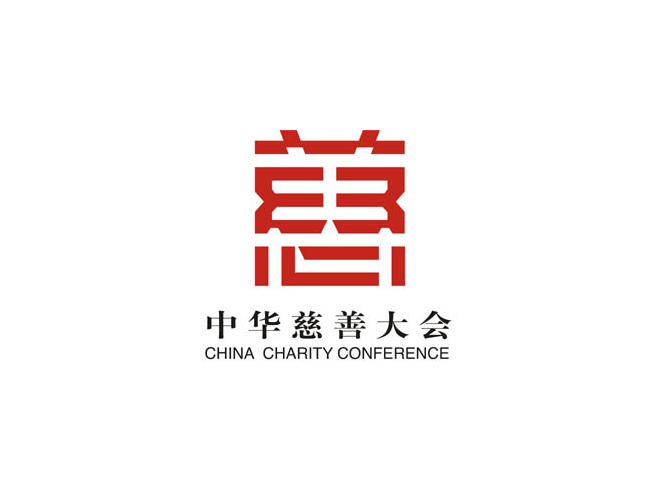 China Charity logo logotype