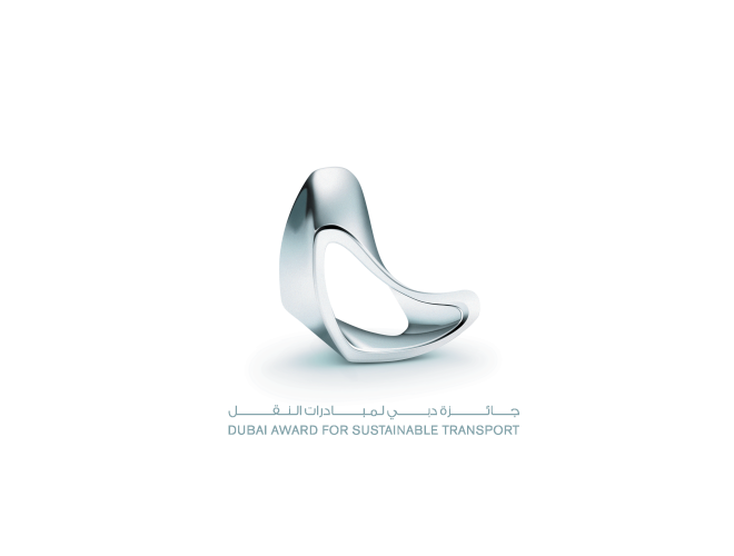 Dubai Award For Sustainable Transport logo