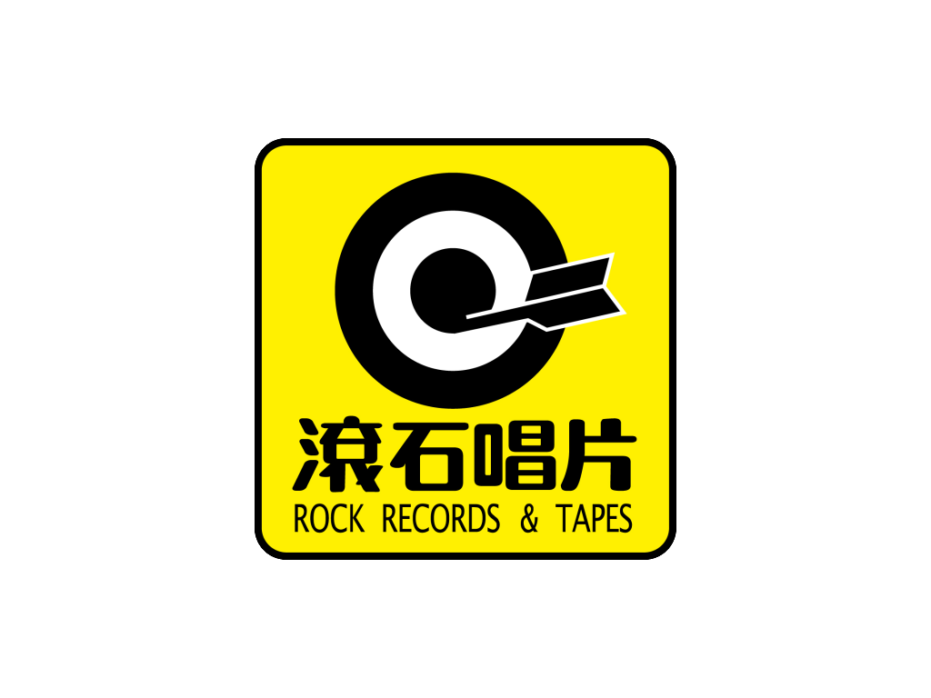 Rock Records logo wordmark