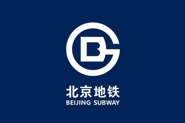 Beijing Subway logo white
