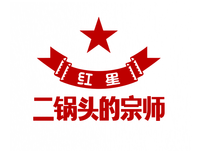 Red Star Erguotou logo