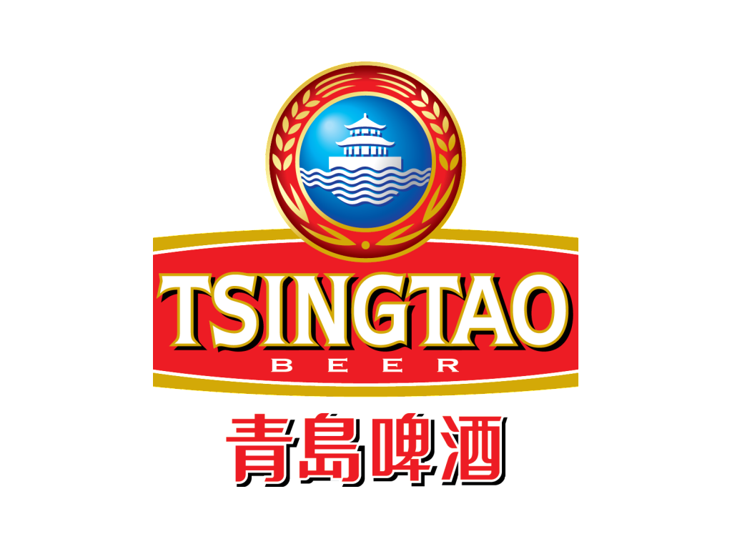 Tsingtao Beer logo old